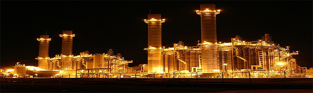 Chiller Cogeneration Plant - Power Generation